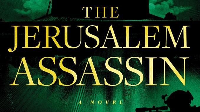 The Jerusalem Assassin Joel Rosenberg